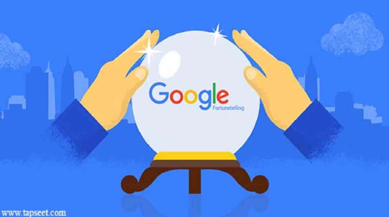 جوجل تطلق خدمه جديده للتنبؤ بمستقبلك!