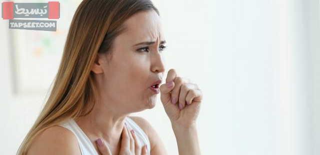 اعراض السعال وانواعه وكيفية الوقاية منه نهائيا