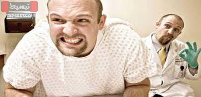 علاج البواسير بالاعشاب الوصفات المنزليه-موقع تبسيط