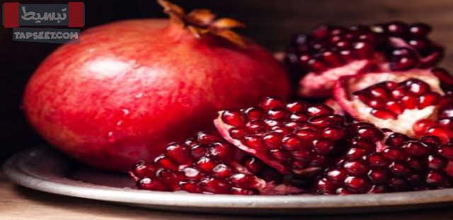 هل قشر الرمان يخفض السكر وماعلاجه لضغط الدم