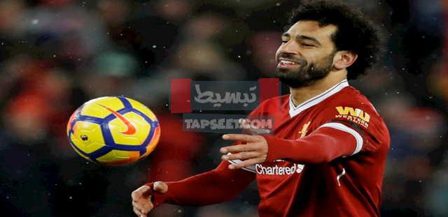 محمد صلاح يجدد تعاقده مع ليفربول الانجليزى - موقع تبسيط