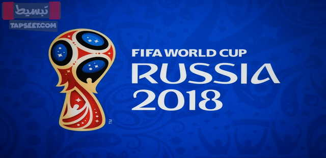 مواعىيد مباريات ربع النهائى لكاس العالم بروسيا 2018