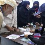 موعد صرف المساعدات المالية المقطوعة للاسر السعودية
