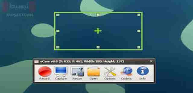 تعرف على كيفيةافضل برامج تصوير شاشة الكمبيوتر مع الشرح