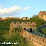 تعرف على سور الصين العظيم احدى عجائب الدنيا السبع