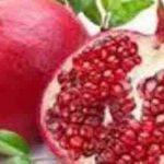 فوائد الرمان للجسم والقلب والسكر وضغط الدم واضراره
