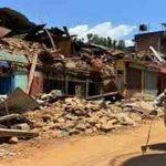 بحث عن الزلازل نشاتها انواعها وعوامل حدوثها