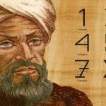 الخوارزمي عالم الرياضيات وموضوع شامل عن انجازاته