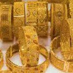 اسعار الذهب اليوم فى الاسواق ومحلات الصاغه