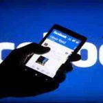 الفيس بوك وبحث عن الفيسبوك نشاته وتاريخه و مميزاته