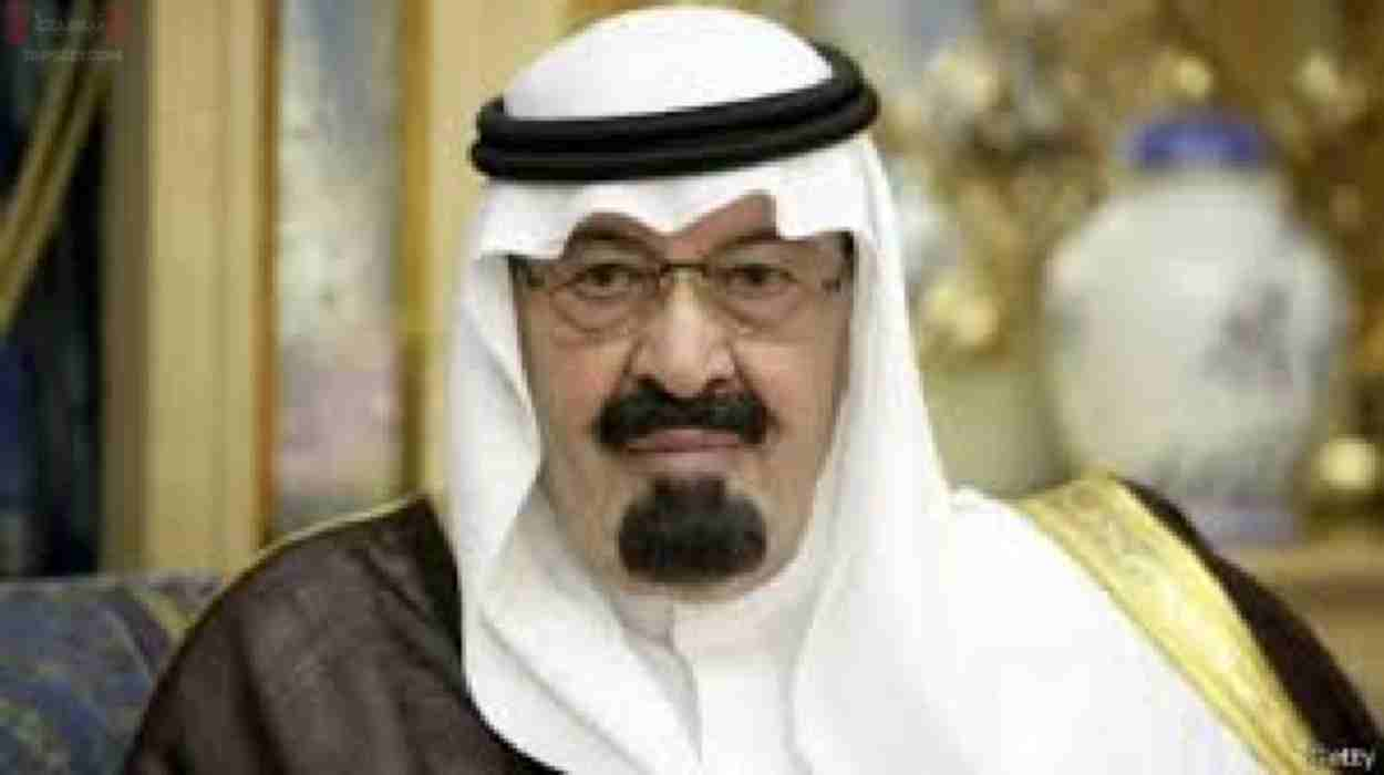 نبذة مختصرة عن الملك عبدالله بن عبد العزيز آل سعود