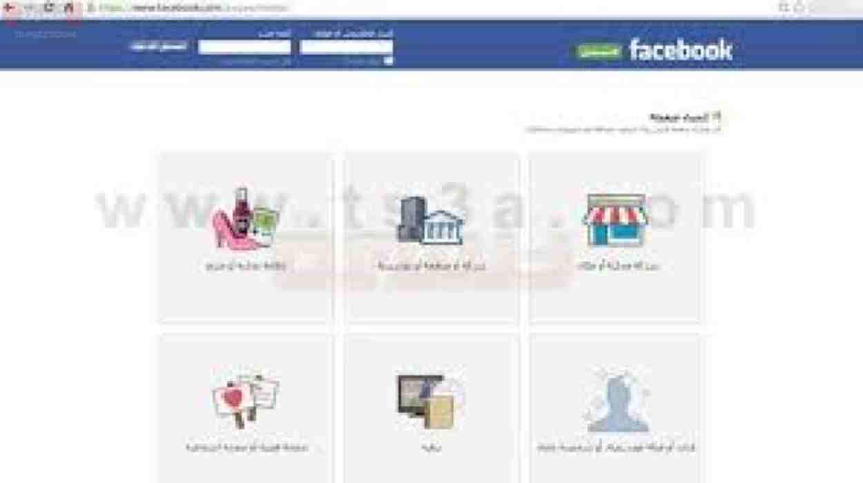 انشاء صفحة فيس بوك للمبتدئين خطوه بخطوه