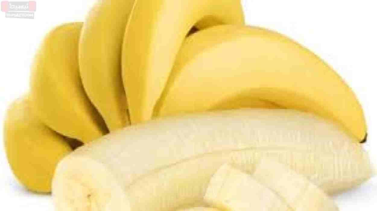 فوائد الموز للرجيم والبشرة والحوامل