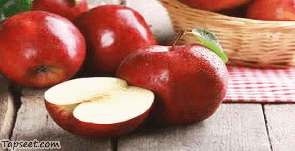 فوائد التفاح الصحية وتاثير قيمته الغذائية على الجسم