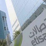 مؤسسة الإمارات للاتصالات و لمحة عن اتصالات مصر