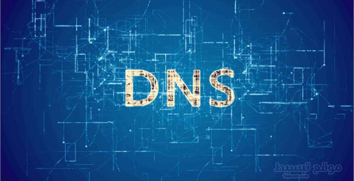 ارقام DNS جميع شركات الانترنت TEData ,WE , LinkDSL, Orange